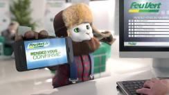 Mascotte, Chat de feu vert 3D
