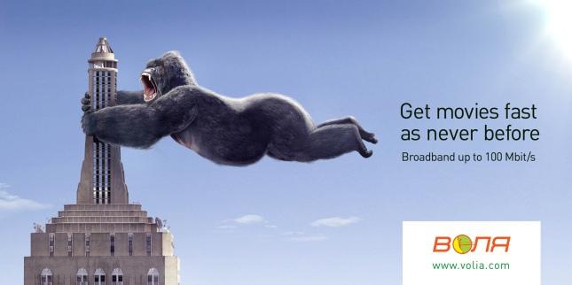King Kong ad